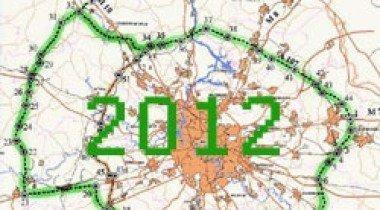 В Москве будет изменена городская транспортная система