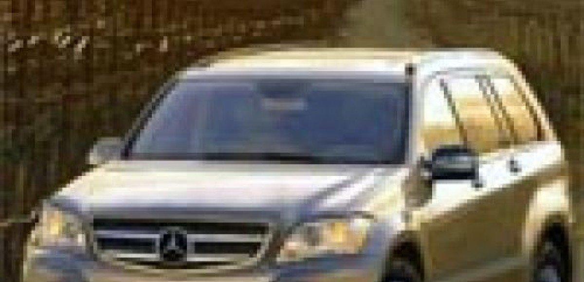 Mercedes-Benz GLK. Набор букв