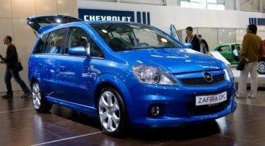 «Автомир», Москва. «Горячие» Opel OPC по выгодным ценам
