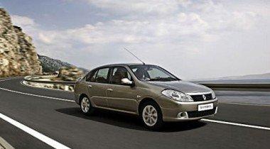 Musa Motors предлагает Renault Symbol по символичной цене