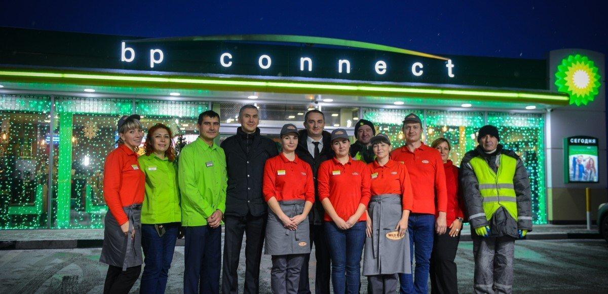 «Роснефть» открыла первый автозаправочный комплекс BP нового формата