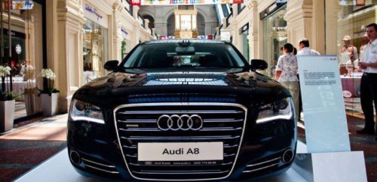 В московском ГУМе открылась выставка «100 лет инноваций Audi»