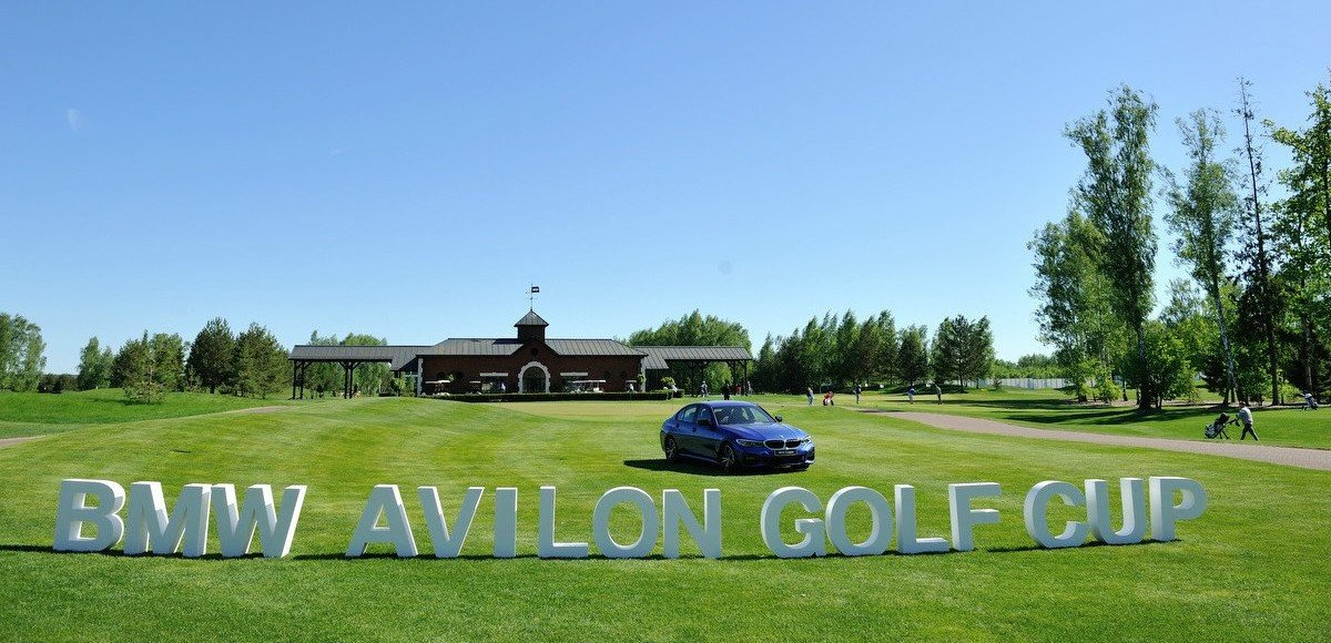 «АВИЛОН» провел первый отборочный этап турнира BMW Avilon Golf Cup