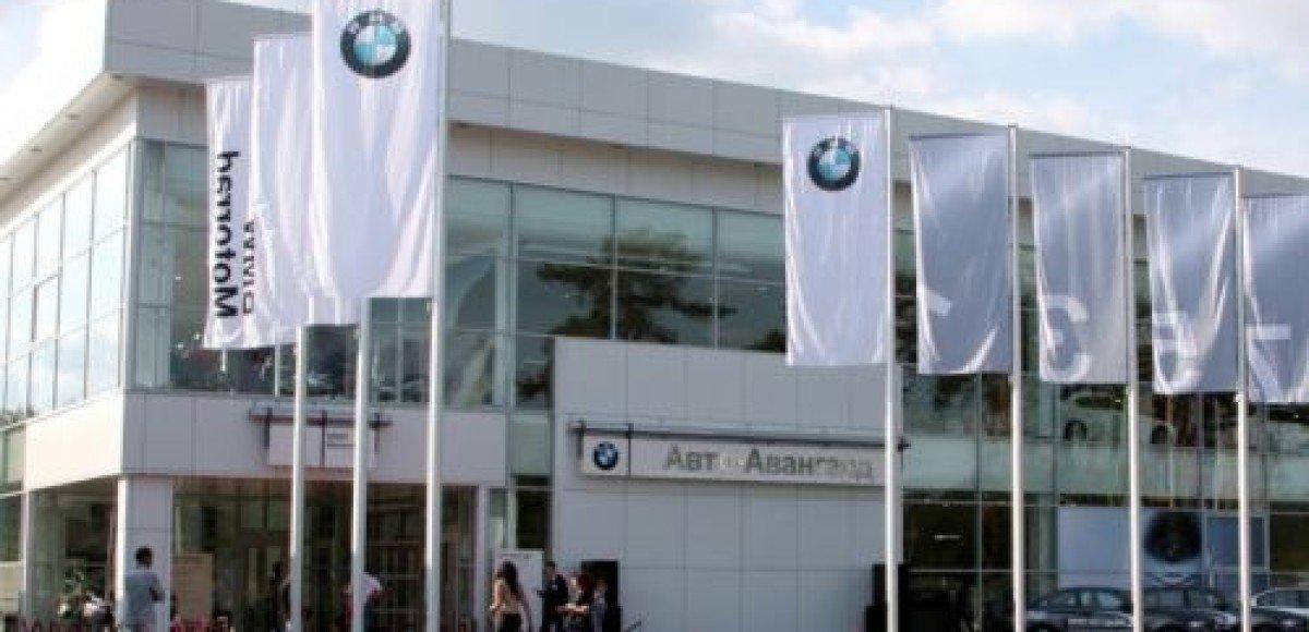 В Москве открылся новый дилерский центр BMW, BMW Motorrad и Mini