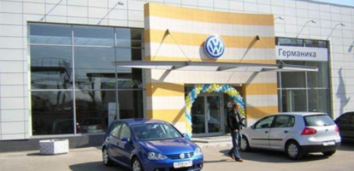 «Германика» дарит спутниковую охранную систему при покупке Volkswagen
