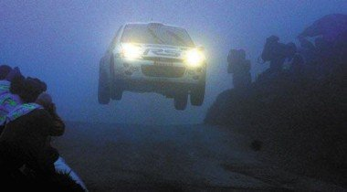 Ралли «Португалия». Битва в тумане