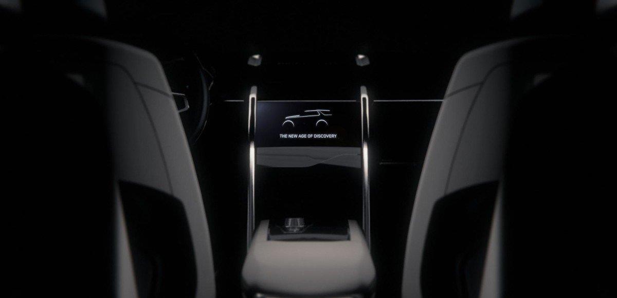 Land Rover покажет концепт Discovery  в Нью-Йорке