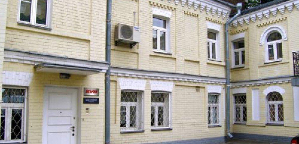 KYB открыла официальное представительство в Украине