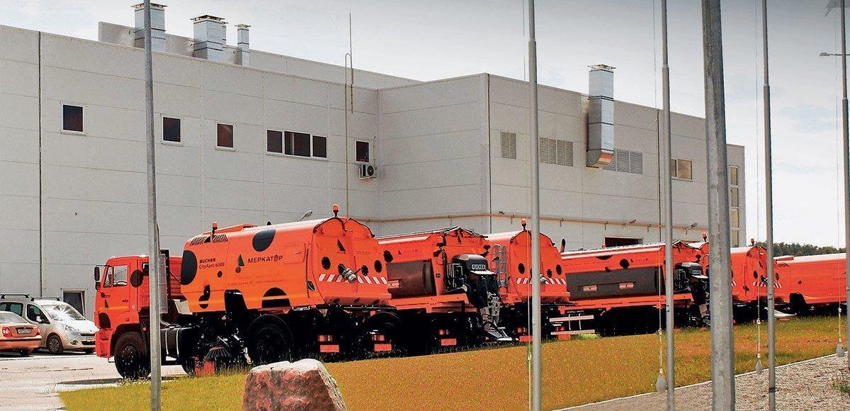 На страже чистоты: завод спецтехники в Калуге