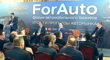 Прогноз экспертов: российский авторынок замедлит темпы роста