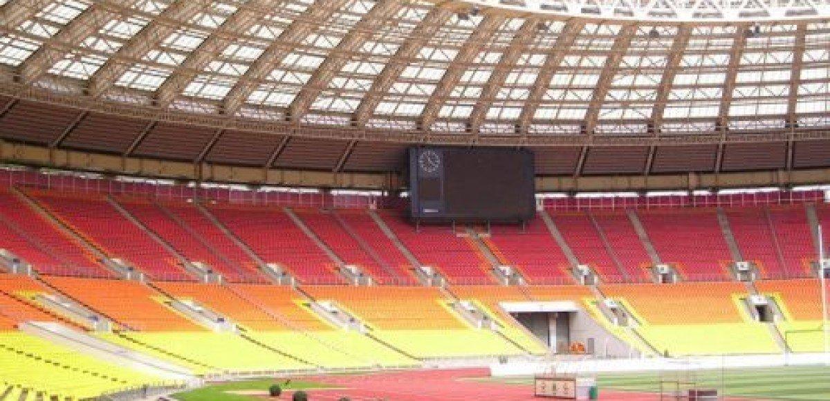 Лига чемпионов УЕФА. Движение транспорта в Москве ограничено