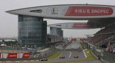 Шанхай:  Инспекция FIA в марте