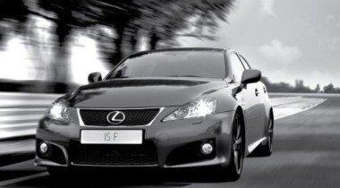 Lexus IS F. Ограниченная партия по специальной цене