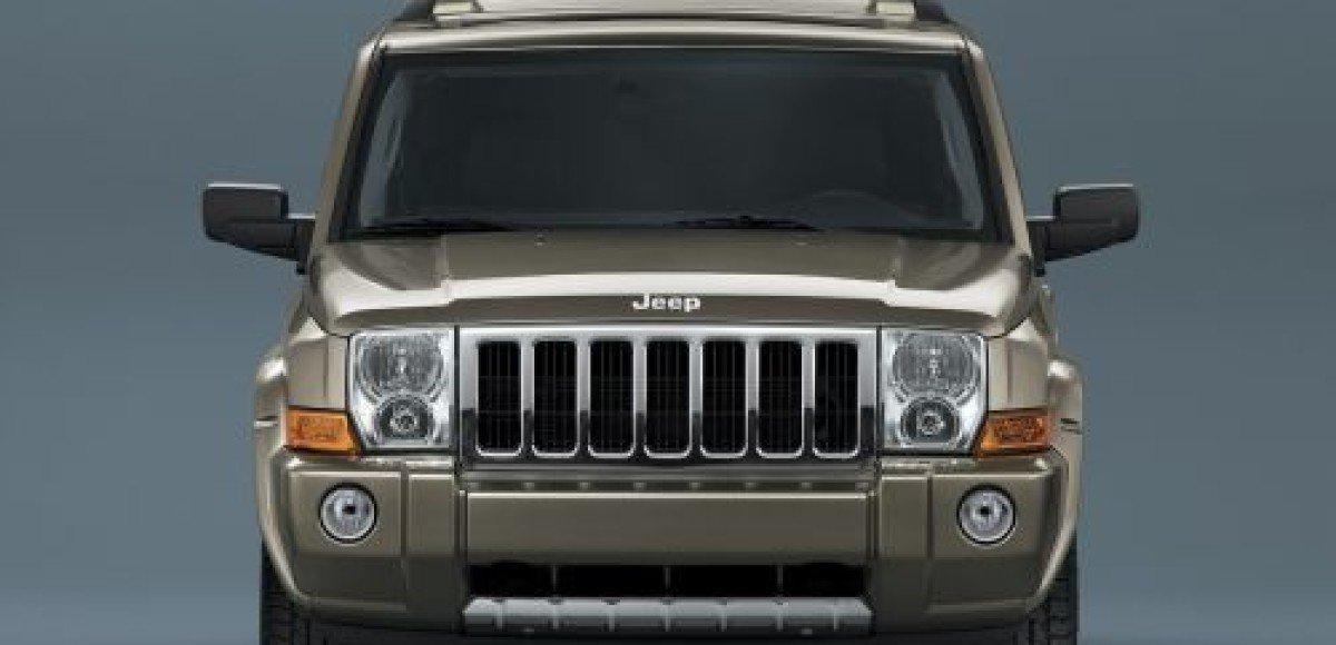 Jeep Commander. Командир в семье