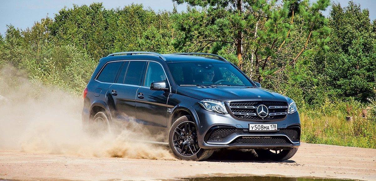Mercedes-AMG GLS 63. Три буквы, две цифры