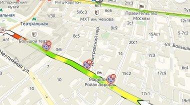 Яндекс Навигатор стал умнее