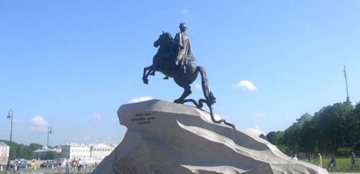 Площадь Декабристов в Санкт-Петербурге переименована в Сенатскую