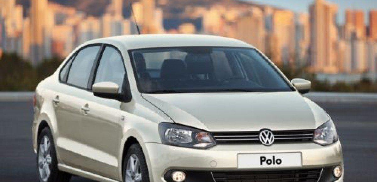 Volkswagen Polo седан. Долгожданная встреча