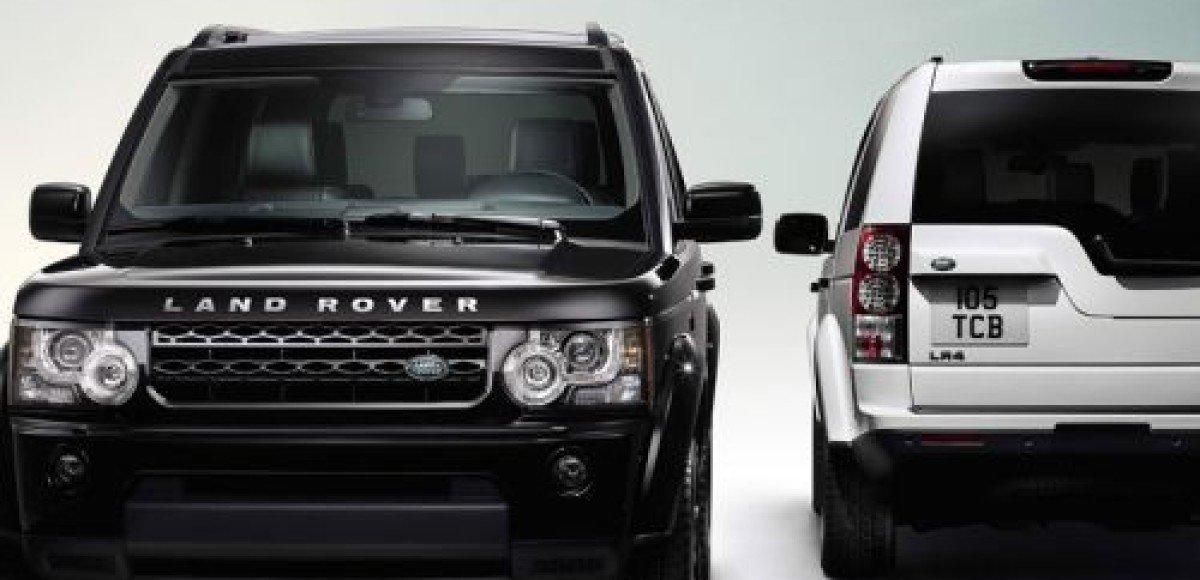 Land Rover анонсирует ограниченные серии Discovery 4