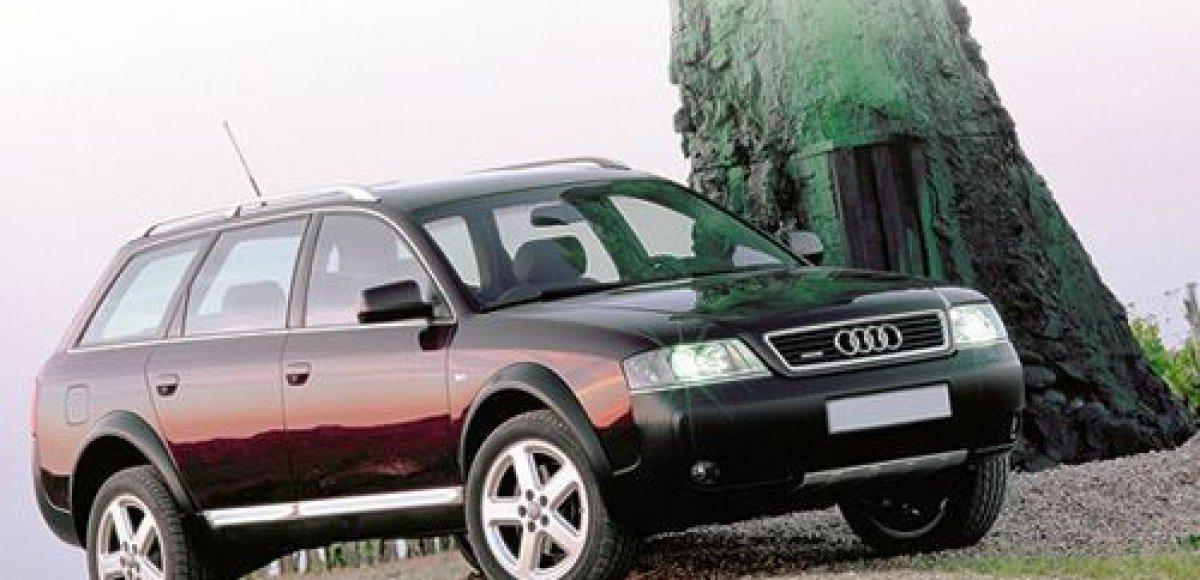 Subaru Outback H6-3.0 vs Audi allroad quattro 2.7T. Полный вперед