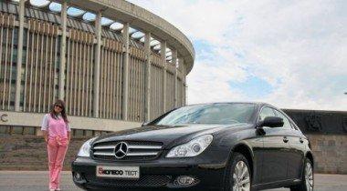 Mercedes-Benz CLS. Дань уважения