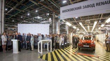 Тьерри Боллоре и Сергей Собянин посетили завод Renault