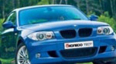 BMW 120i (М-пакет). Дамское авто, говорите?