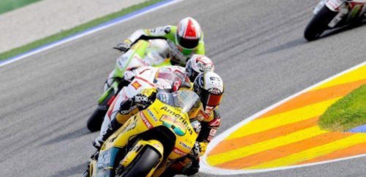 Moto GP: экскурс в мир мотогонок