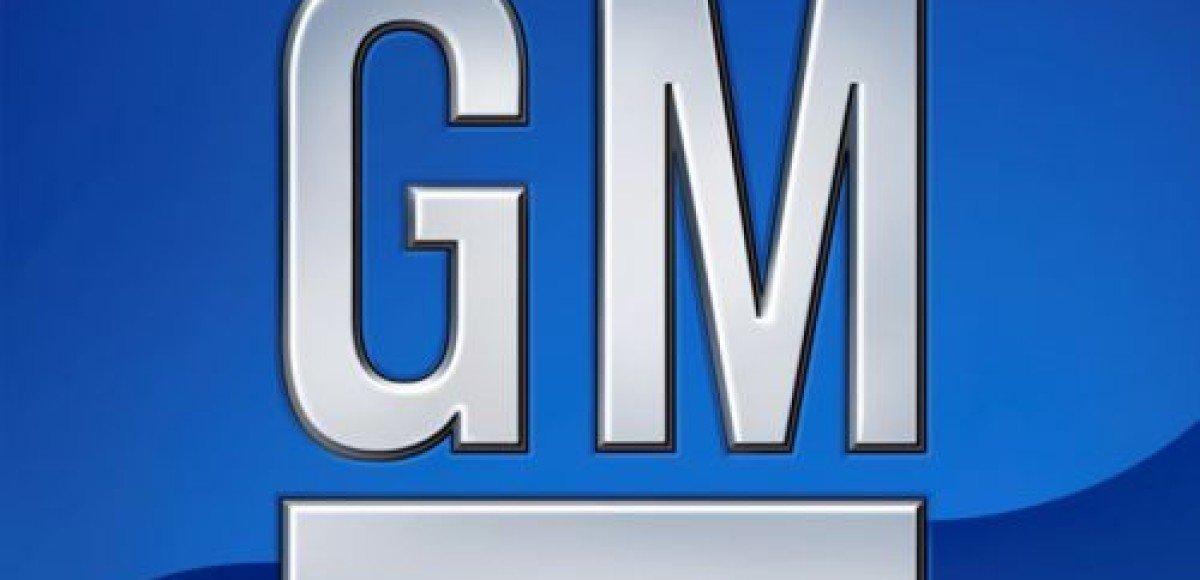 Продажи General Motors в России удвоятся