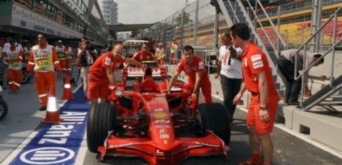 Презентация Ferrari будет происходить 15 января?