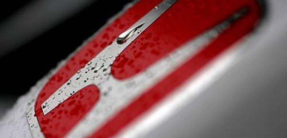 Продажа Honda: Никаких новостей из Брэкли