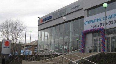 Автомир, Новокузнецк. Выгодный кредит Suzuki Finance