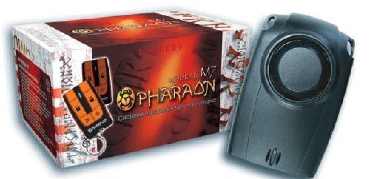 Охранная система PHARAON M7. Защита для мототранспорта