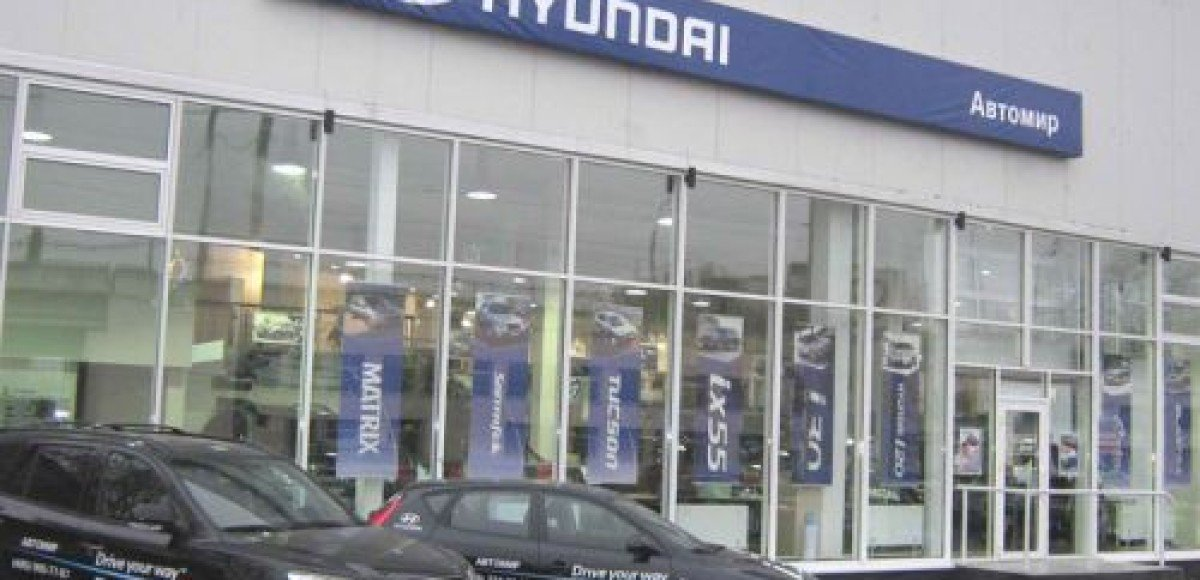 «Автомир» объявляет сервисную акцию «C уверенностью в пути 15/15» для автомобилей Hyundai