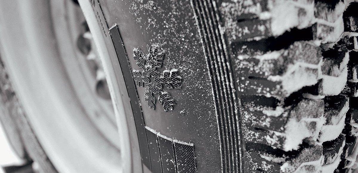 Для зимы и не только: выбираем шины