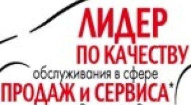«Рольф-Лахта» — лучший дилер Peugeot в России