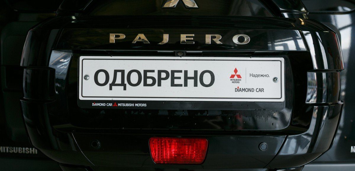 «Балтийский лизинг» совместно с Mitsubishi реализует программу Diamond car