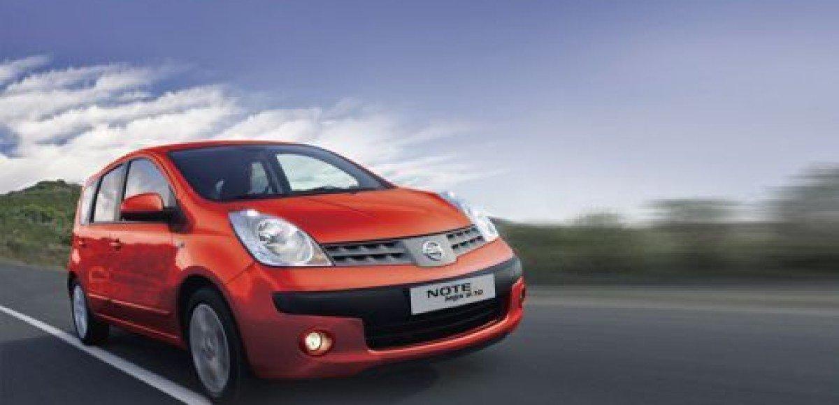 «Nissan-Автомир». Выгодные тарифы КАСКО