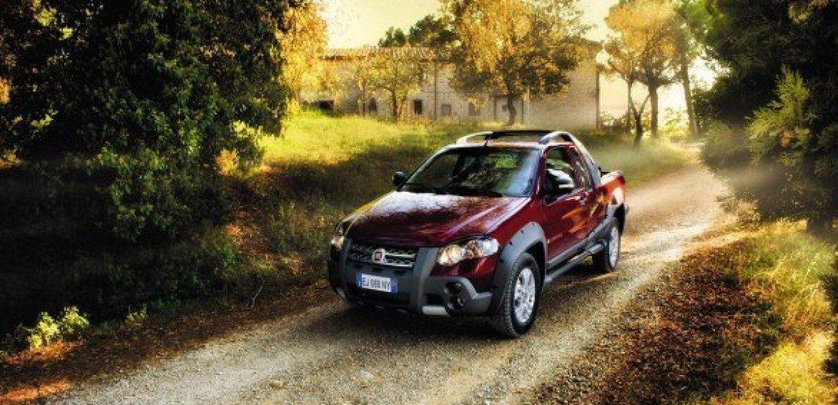 Fiat Strada: пикап вне формата