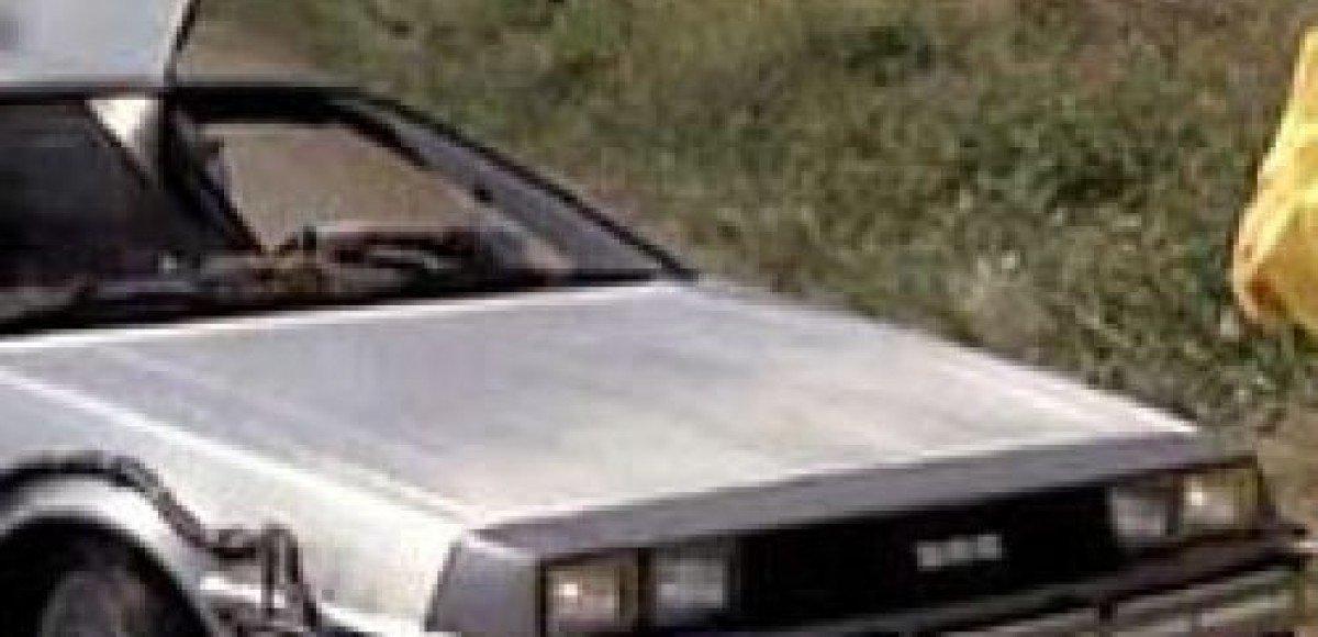 Возрождение DeLorean
