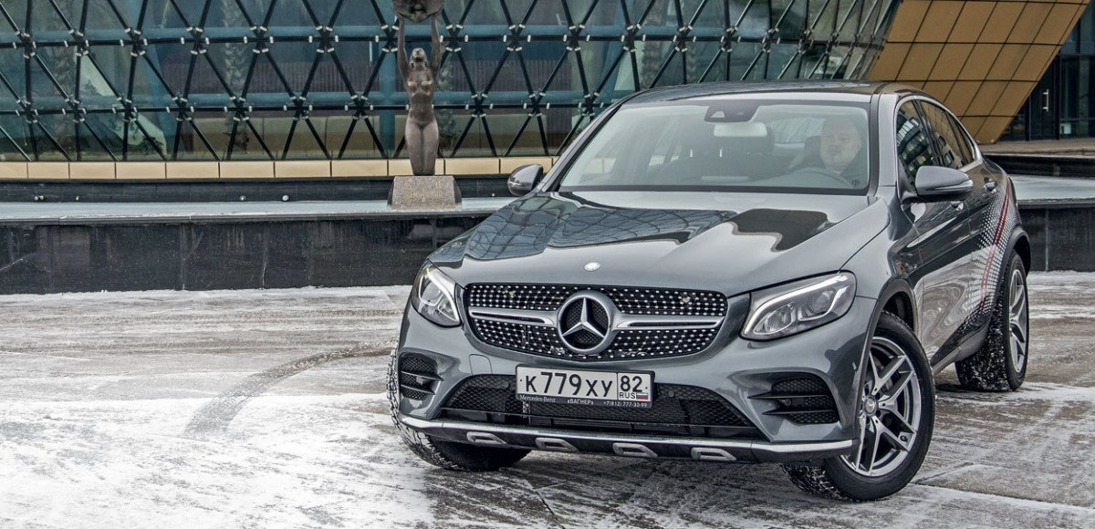 Mercedes-Benz GLC Coupe. Общий язык