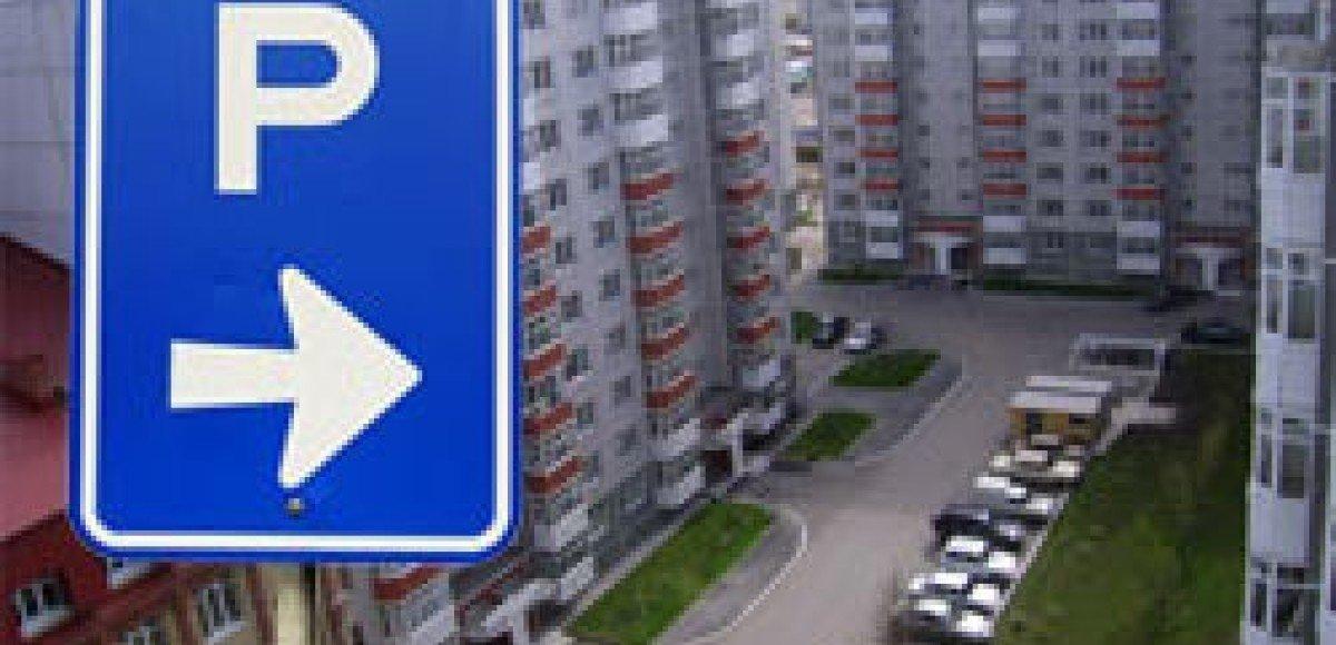 В Москве появились первые экопарковки