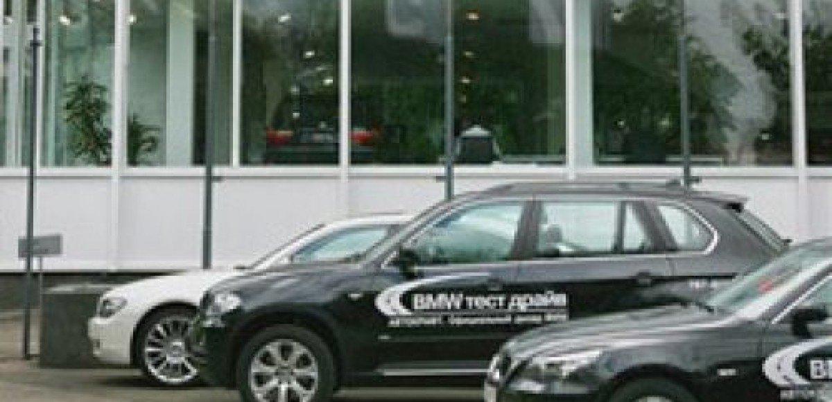 «Автокрафт» предлагает новые выгодные условия рублевого кредита на покупку BMW