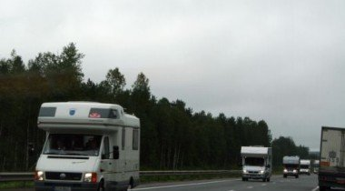 В аварии на трассе Москва-Петербург погибли три человека
