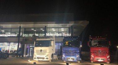 В Ижевске открылся дилерский центр Mercedes-Benz Trucks