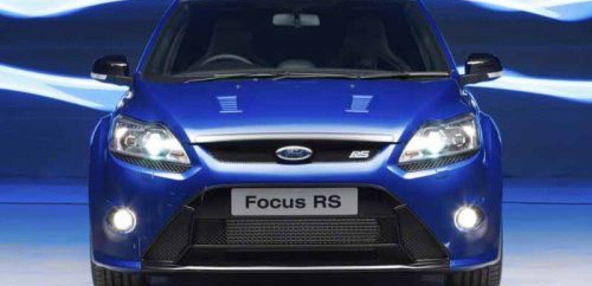 В Германии стартовал выпуск Ford Focus RS