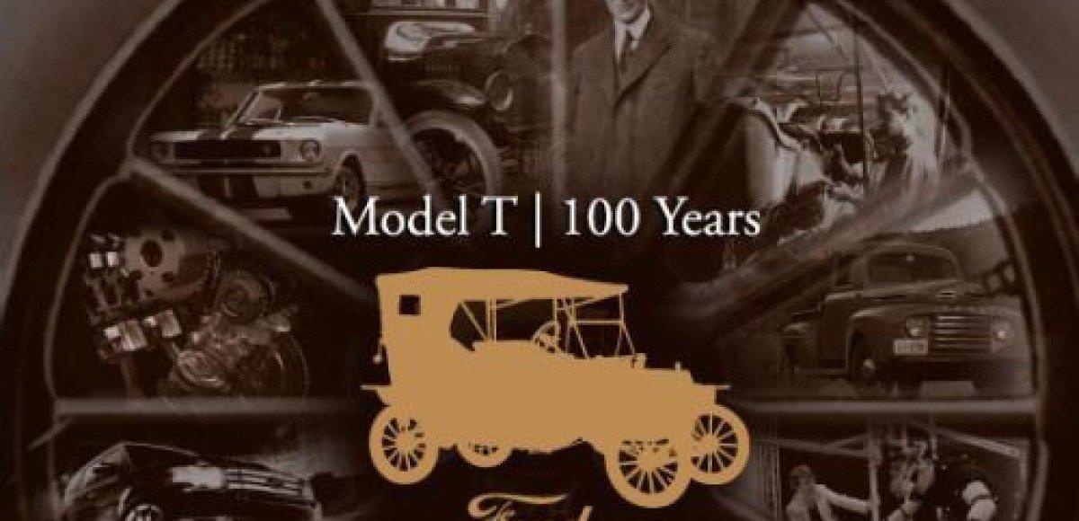 Дизайнерский конкурс Ford. Возвращение «Жестянки Лиззи»