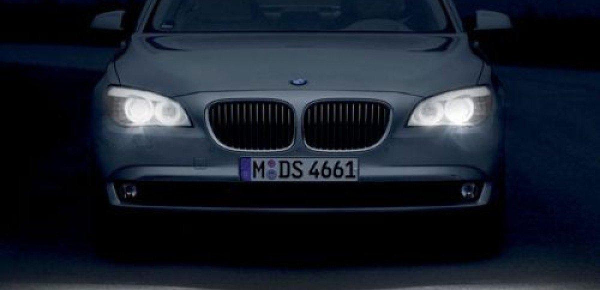 3M подвела итоги конкурса «Придумай название световозвращателю!»