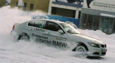 Тысячный ученик Школы водительского мастерства BMW в Санкт-Петербурге