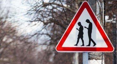 «Большой брат» предупредит пешеходов об опасности